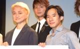 会見に出席した(左から)NAOTO、上野耕平=『イープラス presents「STAND UP! CLASSIC FESTIVAL 2018」』(C)ORICON NewS inc.