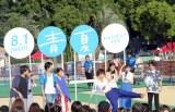 ビーチボールを蹴る佐野勇斗(M!LK)=映画『青夏 きみに恋した30日』完成イベント(C)ORICON NewS inc.