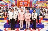TBS系特番「関口宏の東京フレンドパーク2018 7月ドラマ大集合SP!!」出演者(C)TBS