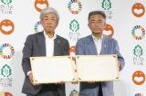 連携協定の調印式を行った北海道下川町長の谷一之氏と吉本興業・共同代表取締役社長CEOの大崎洋氏(左)