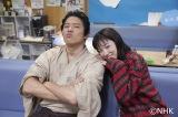 NHK大河ドラマ『西郷どん』公式インスタグラムに投稿された画像。連続テレビ小説『半分、青い。』には別バージョンが投稿されている(C)NHK