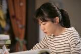 連続テレビ小説『半分、青い。』第14週(7月2日〜7日)はヒロイン・鈴愛(永野芽郁)にとって大きな転機が…(C)NHK