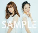 『KEYAKI 〜2018 Summer ツアーメモリアル BOOK〜』書店別特典(TSUTAYA)