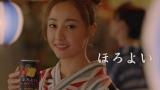 ほろよい新CM「ほろよい色の夏」篇に出演する沢尻エリカ