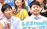 記者会見に出席したNON STYLE(左から)石田明、井上裕介=『ワラナツ2018〜お客SUMMERは神SUMMER〜』記者会見 (C)ORICON NewS inc.