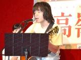 主題歌「ラブ・ミー・テンダー」を披露する峯田和伸 (C)ORICON NewS inc.