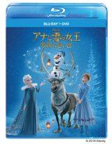 ディズニー『アナと雪の女王/家族の思い出』7月4日日から先行デジタル配信開始、7月18日よりBlue-ray+DVDセット(3800円+税)発売