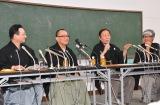 桂歌丸さんを偲んだ(左から)春風亭昇太、三遊亭小遊三、桂米助、桂歌春 (C)ORICON NewS inc.