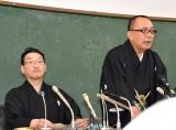 (左から)春風亭昇太、三遊亭小遊三 (C)ORICON NewS inc.
