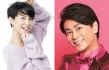 NHK『第50回思い出のメロディー』(8月18日放送)司会者に木村佳乃、氷川きよしが決定