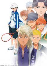 『テニスの王子様OVA 全国大会篇』Blu-ray BOX、2018年7月27日発売/1万5000円(税抜)(C)許斐剛/集英社・NAS・新テニスの王子様プロジェクト