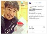 湘南乃風・RED RICEが第1子誕生を報告(写真は本人インスタグラムより)