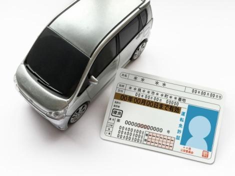 自動車保険へ新規加入するときに必要な書類は?契約方法とともに解説(画像はイメージ)