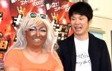 かまいたち(左から)山内健司、濱家隆一 (C)ORICON NewS inc.