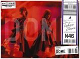 『真夏の全国ツアー2017 FINAL!IN TOKYO DOME』完全生産限定盤(BD)