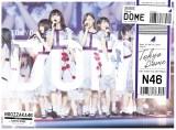 『真夏の全国ツアー2017 FINAL!IN TOKYO DOME』完全生産限定盤(DVD)