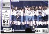 『真夏の全国ツアー2017 FINAL!IN TOKYO DOME』通常盤(DVD)