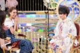 4日放送の日本テレビ系バラエティー番組『1周回って知らない話 徹子の脳と石原さとみ大検証2時間SP』の模様(C)日本テレビ