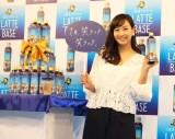 『「BOSS LATTE BASE」紅茶ラテ』PRイベントに出席した藤本美貴 (C)oricon ME inc.