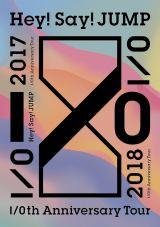 『Hey! Say! JUMP I/Oth Anniversary Tour 2017-2018』がDVDランキング初登場1位を獲得