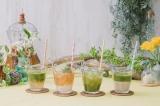 ポップアップショップ「Q'SAI Kale Cafe(キューサイケールカフェ)表参道」のケールメニュー