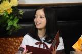 5日放送の日本テレビ系『ぐるぐるナインティナイン』企画『ゴチになります!19』に出演する橋本環奈(C)日本テレビ