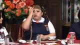 5日放送の日本テレビ系『ぐるぐるナインティナイン』企画『ゴチになります!19』に出演する渡辺直美(C)日本テレビ