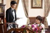 優雅な朝食時の場面写真(左から)清原翔、永瀬廉 (C)2019「うちの執事が言うことには」製作委員会