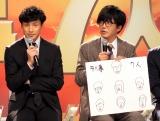 田辺誠一が描いた『刑事7人』を絶賛した東山紀之(左) (C)ORICON NewS inc.