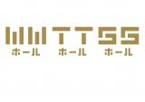 『COOL JAPAN PARK OSAKA』の3つのホールの名称を発表