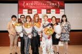 『第4回プラチナエイジ』授賞式の模様(C)HAJIME KAMIIISAKA