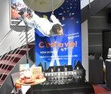 映画『セラヴィ!』の展示 (C)ORICON NewS inc.
