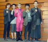 (左から)平野潤也、高田翔、京本大我、中山祐一朗、細見大輔 (C)ORICON NewS inc.