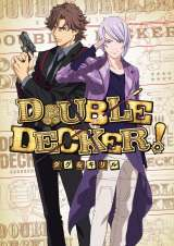 『DOUBLE DECKER! ダグ&キリル』キービジュアル(C)SUNRISE/DD PARTNERS
