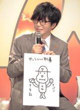 田辺誠一が描いた『刑事7人』を象徴するマスコットキャラクター (C)ORICON NewS inc.