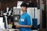ドラマ『ヒトコワ』より(C)2018「ヒトコワ」製作委員会