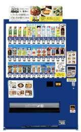 『宅弁』導入自動販売機イメージ