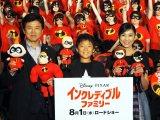 ディズニー/ピクサー映画『インクレディブル・ファミリー』(8月1日公開)日本版完成披露試写会に登壇した(左から)三浦友和、山崎智史、黒木瞳 (C)ORICON NewS inc.