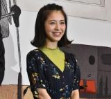 映画『センセイ君主』の公式WEBラジオ公開収録イベントに出席した浜辺美波 (C)ORICON NewS inc.