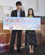 映画『センセイ君主』の公式WEBラジオ公開収録イベントに出席した(左から)竹内涼真、浜辺美波 (C)ORICON NewS inc.