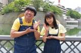 福井県福井市でアポなしロケに挑んだ土屋太鳳(右)(C)TBS
