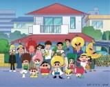 テレビ朝日系アニメ『クレヨンしんちゃん』主題歌「マスカット」オンエアを記念し、ゆず×ゆず一家×野原一家のコラボショットが公開