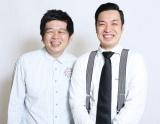 『お笑いハーベスト大賞』本選会出場に出場するキズナ
