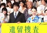 ドラマ『遺留捜査』に出演する(左から)上川隆也、栗山千明 (C)ORICON NewS inc.