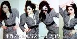 平野ノラがブログで水着姿を公開