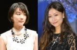 出演予定のイベントが中止になった(左から)のん、大塚愛 (C)ORICON NewS inc.