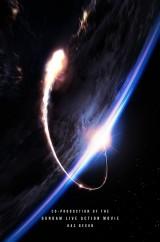 『機動戦士ガンダム』実写映画発表の際に公開されたビジュアル
