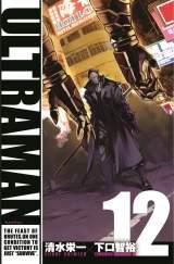 コミックス『ULTRAMAN』最新12巻書影