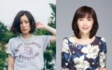 蓮佛美沙子(左)、菊池桃子(右)が出演するドラマ『ダイアリー』NHK・BSプレミアムで9月9日スタート