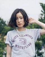 ドラマ『ダイアリー』(NHK・BSプレミアムで9月9日スタート)に主演する蓮佛美沙子